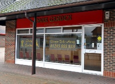 China Garden, Maidenbower, Crawley