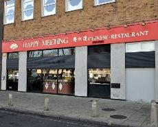 Happy Meeting restaurant, Crawley